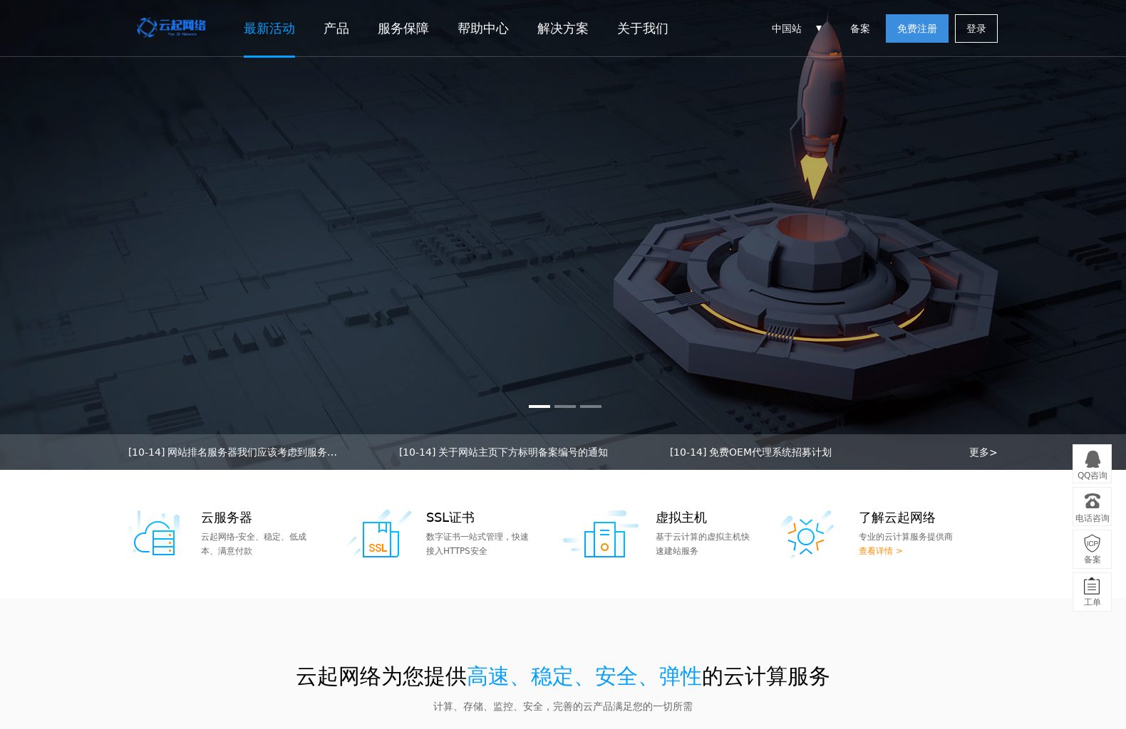 tkvm.cn网站截图