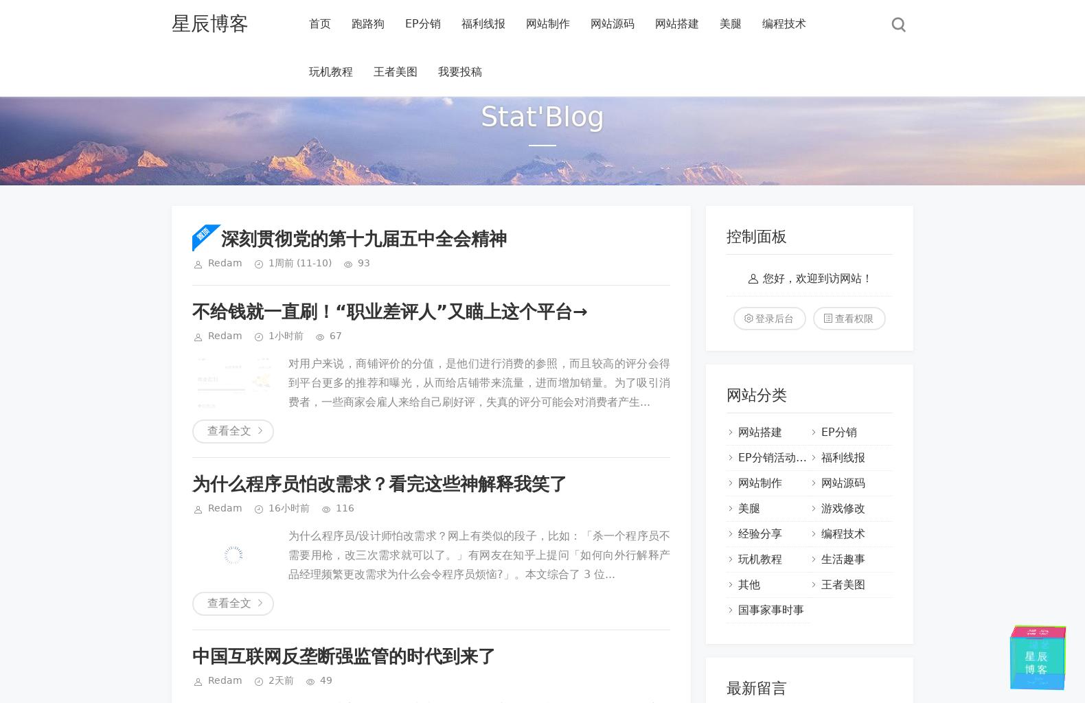 bk.xcvps.cn网站截图